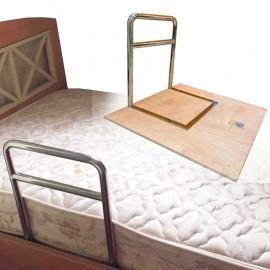 床邊無腳扶手