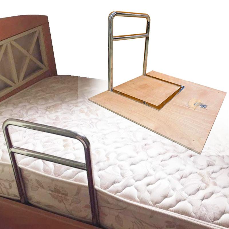 不銹鋼床邊無腳扶手
