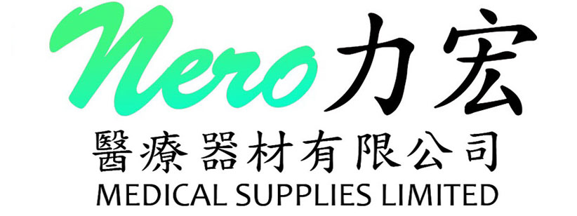 Nero Medical Supplies LTD.